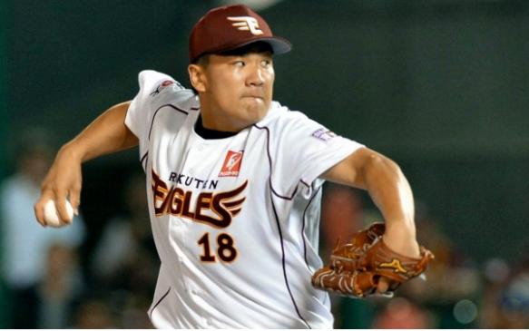 Masahrio Tanaka